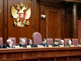 Верховный суд России предлагает чаще снижать подсудимым тяжесть преступления