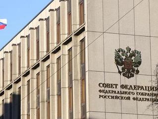 Сенаторы обязали арбитражных судей сообщать о преступлениях