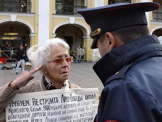 "Полиция требует ""презумпции доверия"""