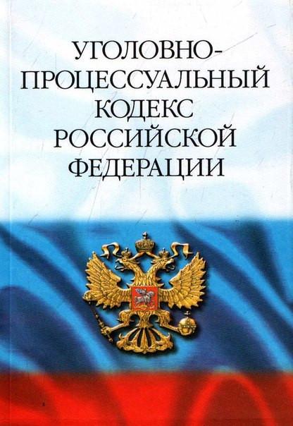 Законопроект, направленный на расширение применения института присяжных заседателей, одобрен правительством Российской Федерации