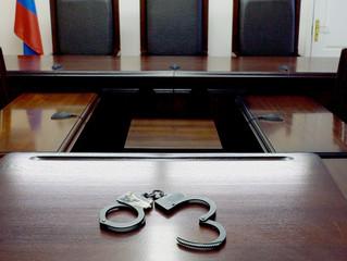 Шансы отменить несправедливый приговор в апелляции ничтожны