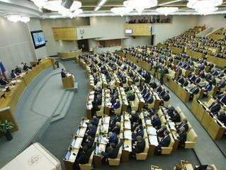 Госдума дополнила УПК новой мерой пресечения