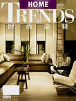Home Trends Magazine China Interview Genco Berk
