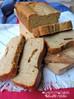 Pan de Maíz o elote 🌽.Perfecto para la hora del té o nuestros desayunos 😍Que interesante es saber