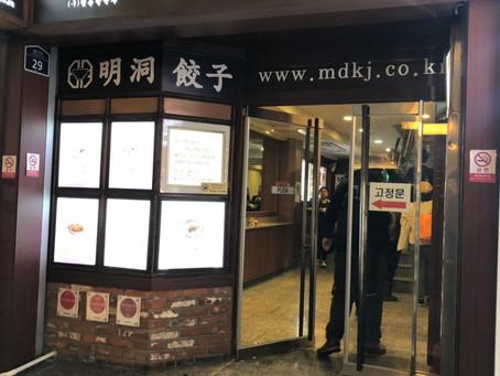 澄江ママの訪韓日記~飲食店~