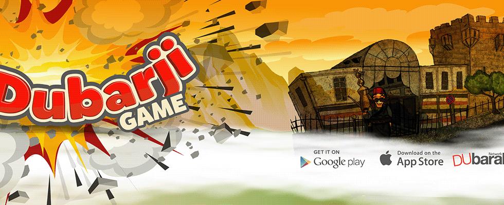 dubarji-game-1.png