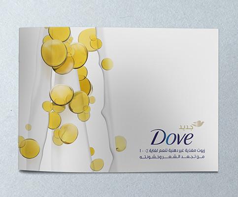 dove-9.jpg