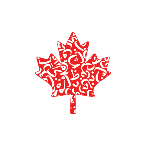 syrian-canadian-foundation-4.png