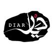 diar-band.png