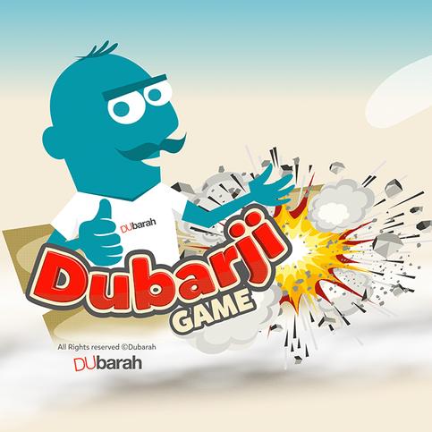 dubarji-game-4.png