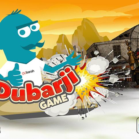 dubarji-game-2.png