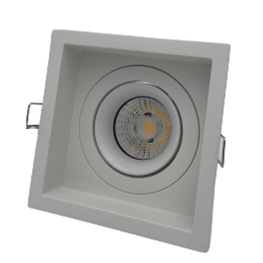 ONOPO True Colour Recessed Spot Lights: ORSL234