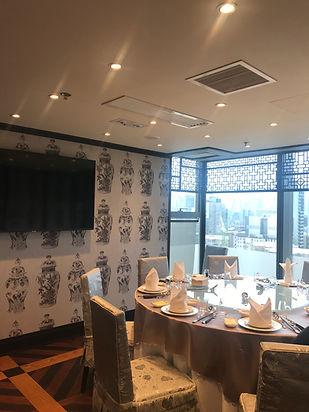 Club House Chinese Restaurant
