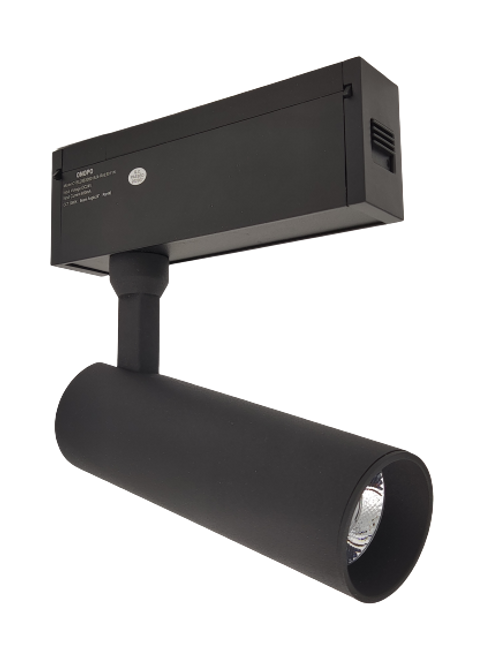 ONOPO Profi Multitrack System - Track Lights: OTSL288