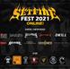 Setfire Fest: La sexta edición será realizada online en agosto