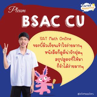 Pleum BSAC CU.png