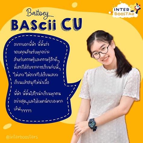 baitoey-01.png