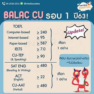 Balac63-03.jpg