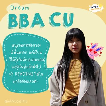 3-Dream.png