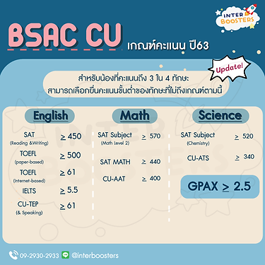 BSAC63-04.PNG