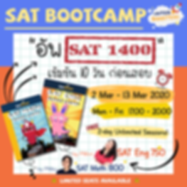 sat bootcamp.PNG