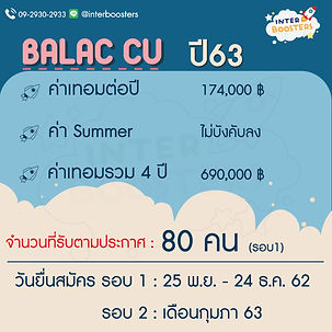 Balac63-01.jpg