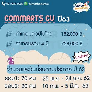commarts63-03.PNG