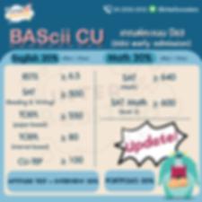 BAScii63.png