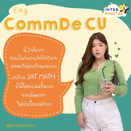 Eng commde-01.png