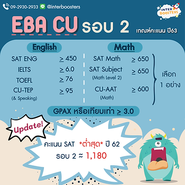 eba63-02.png