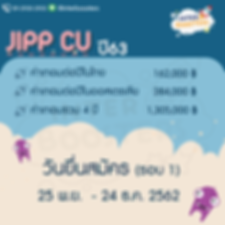 JIPP2-03.png