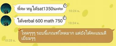 Screen Shot 2563-05-07 at 13.53.45.png
