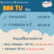bba tu-01.png