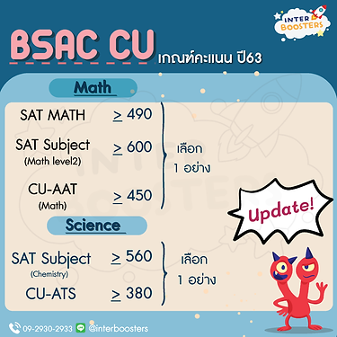 BSAC63-02.PNG