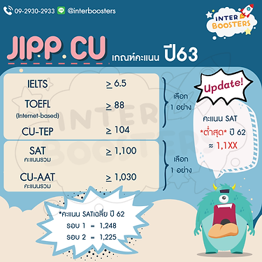 JIPP-01.png