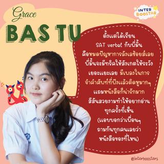 Grace BAS TU.png