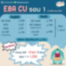 eba63-03.png
