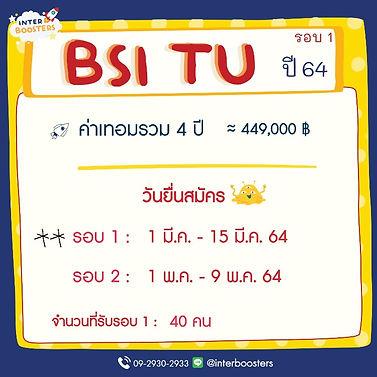 bsi%20tu2_edited.jpg