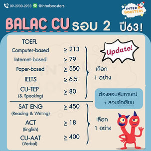 Balac63-02.jpg