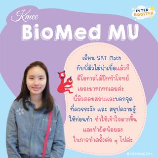 Kmee BioMed Mu.png