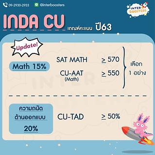 INDA63-02.PNG