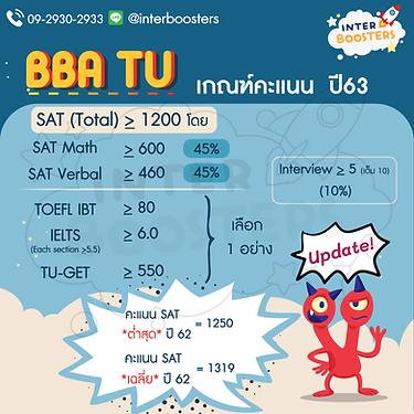 bba tu-02.png