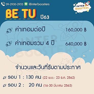 32F9699E-5973-4E84-BA7E-0C959435A5BB.JPG