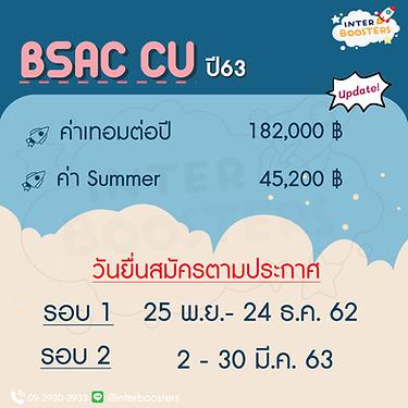 BSAC63-01.PNG