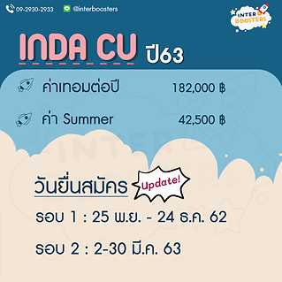 INDA63-01.PNG