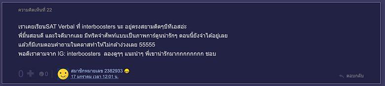 Screen Shot 2563-05-09 at 13.23.46.png