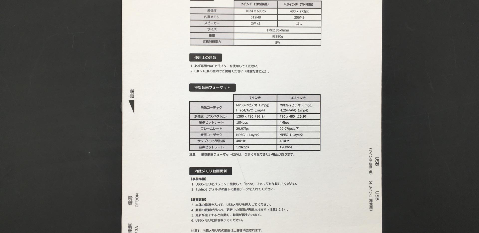 IMG_4402.JPG