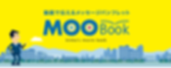 moobook_01.png