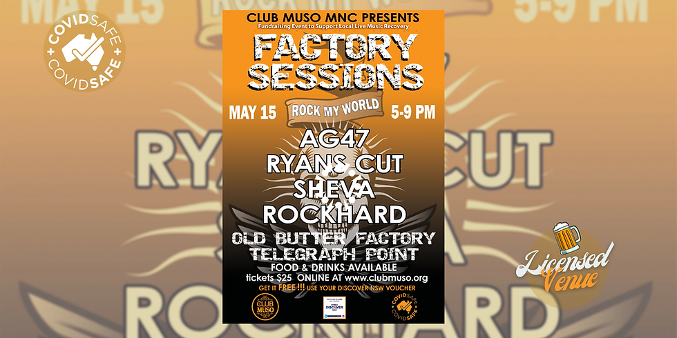 Rock My World - Club Muso Factory Session