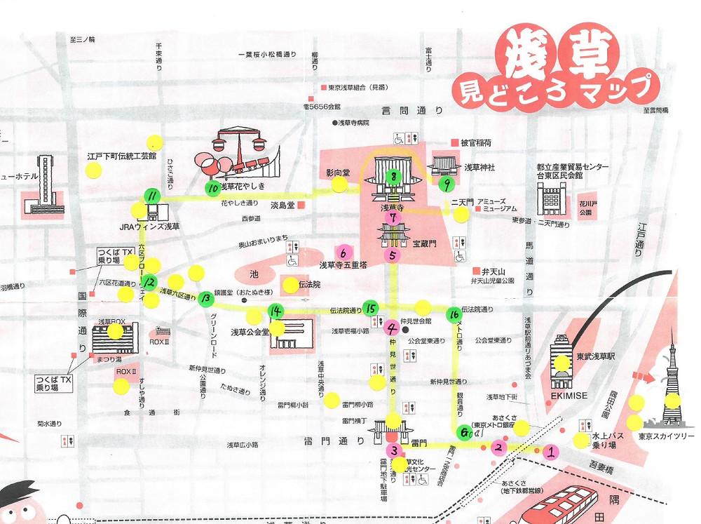 浅草寺コース マップ